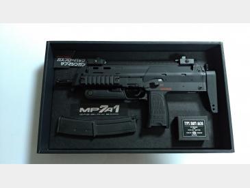 TOKYO MARUI MP7A1 - 4