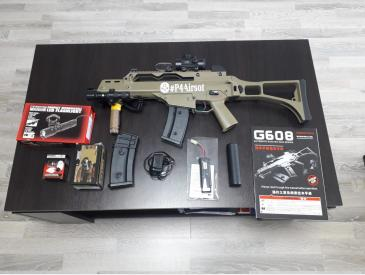 Replica airsoft G36C JG TAN - 4
